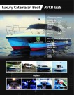 Luxury Catamaran Boat – AVCB 1235