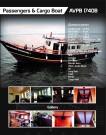 Passenger and Cargo boat – AVPB 1740B