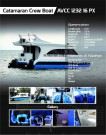 Catamaran Crew Boat – AVCC 1232 16 PX