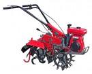 Cultivator Yanmar – Te 550n Series